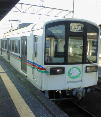 NEC_0003-2