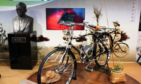suzuki_history_bike