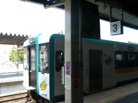 xP1680117
