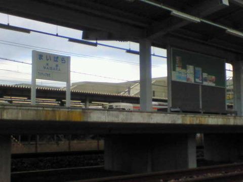 NEC_0010
