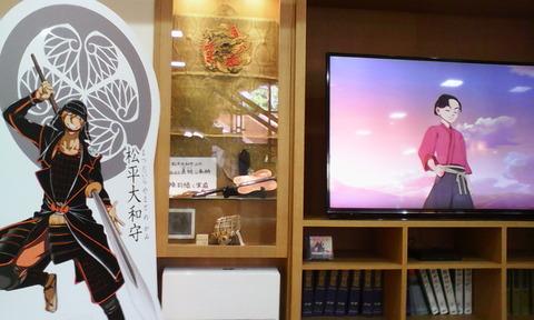 xIMG_maebashi_tokugawa_animation