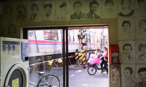 shibamata_coin_laundry_train