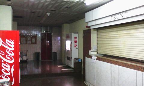 IMG_osaka_hotel_parkinn_front