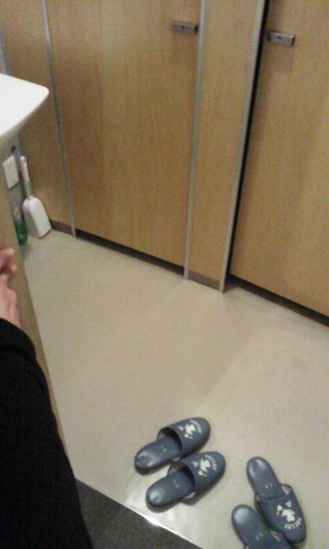 IMG_weekly_syo_restroom