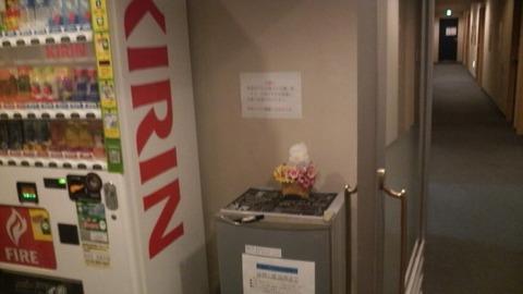 nagoya_iwakura_station_hotel_vender