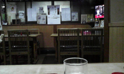 kiryu_yamazaki_udon_inside