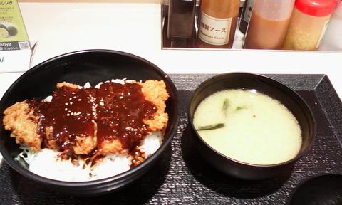 IMG_nagoya_matasunoya_misokatsu