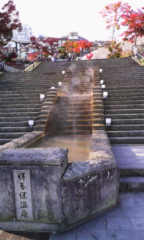 IMG_ikaho_onsen_enter