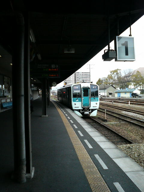 P2090086.jpg