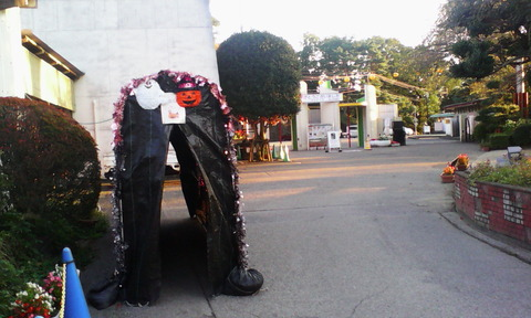 kiryu_park_halloween