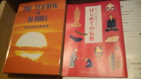 nagoya_iwakura_station_hotel_books