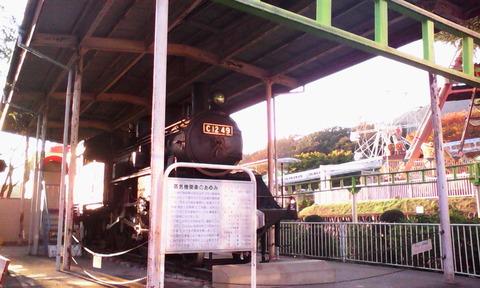 kiryu_park_SL