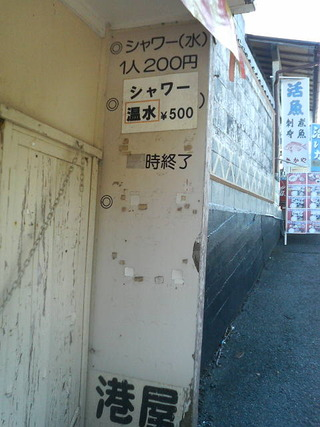P1390123