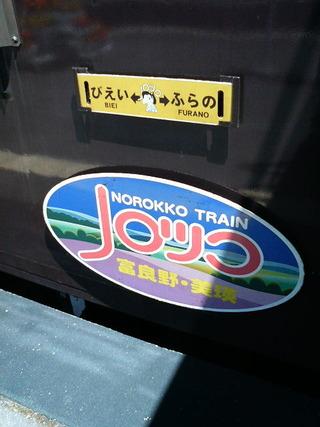 P2110193