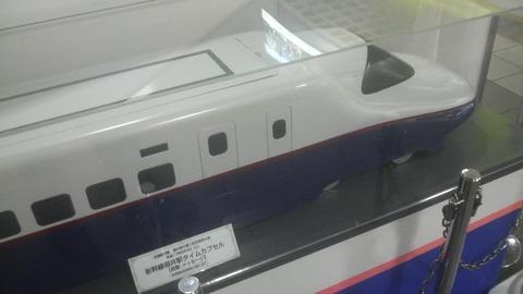 xP2370155
