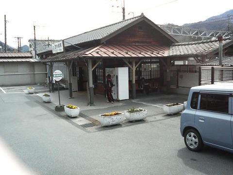 xP1820099