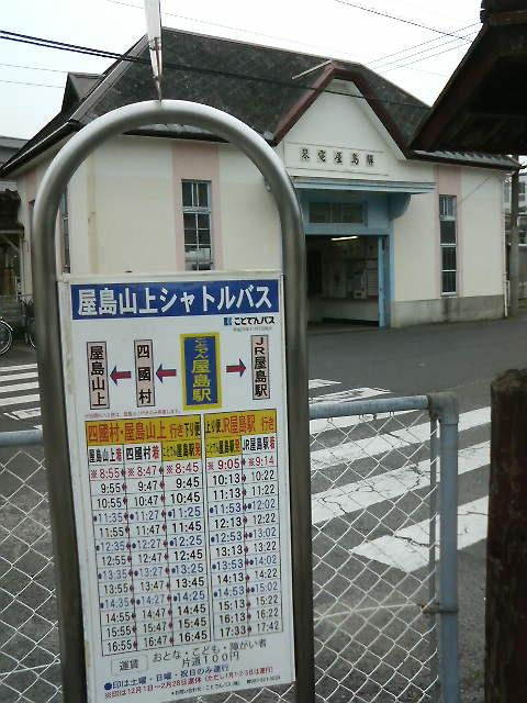 xP1360141