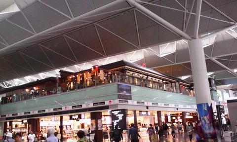 tokoname_centrair_mall