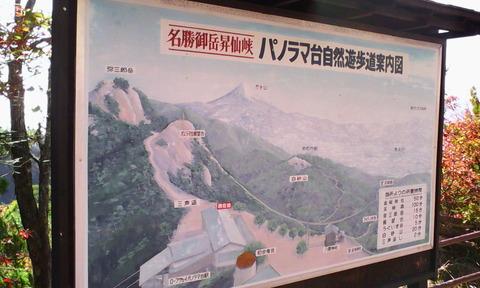 kofu_syosenkyo_ropeway_map