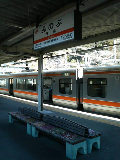 P2000310
