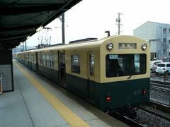 P1530044