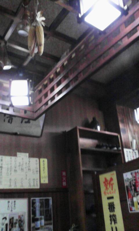 yamanashi_koufu_houtou_kosaku_up