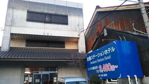 nagoya_iwakura_station_hotel