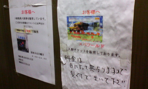 IMG_nishinari_kikuya_ticket