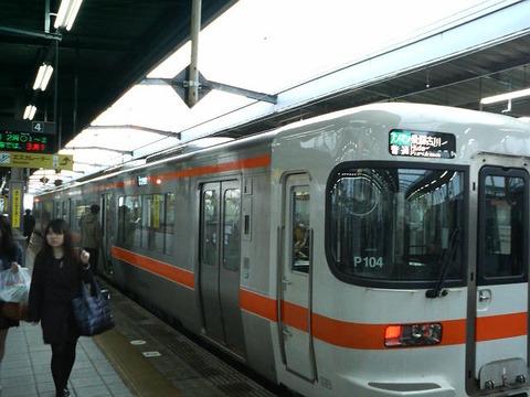 xP1750017