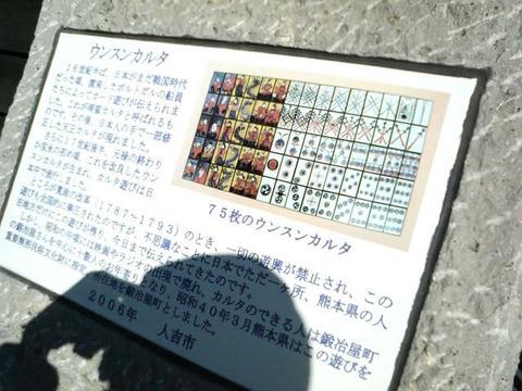 xP2380017
