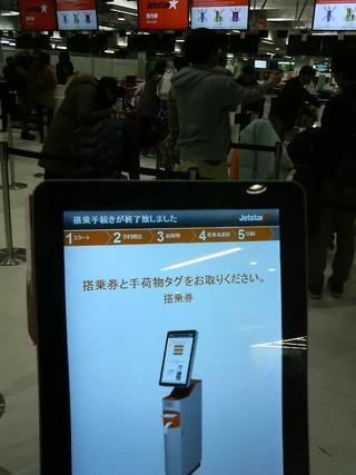 xP1250009