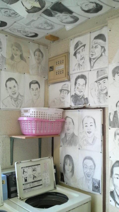 shibamata_coin_laundry_face