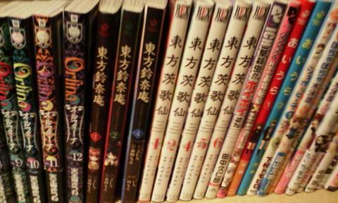 IMG_manga_touhou