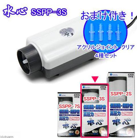 エアーポンプの掃除方法〜初心者向けの解説・説明〜