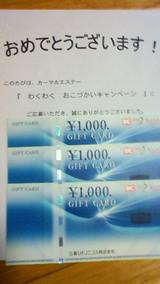 200902201756000