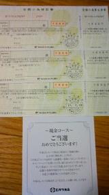 200902022148000