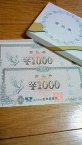 200902201754000