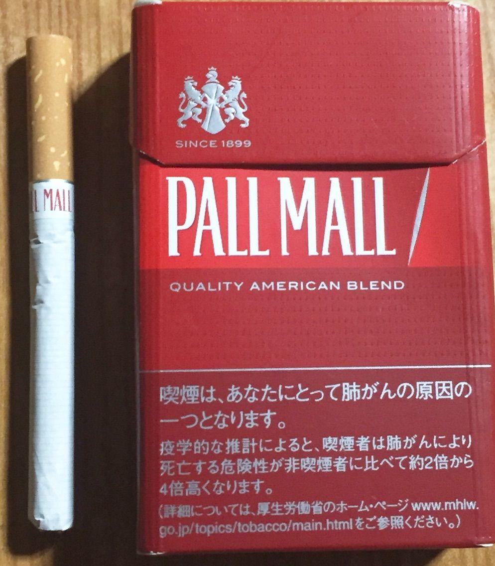 好きなタバコ紹介 【ポールモー...