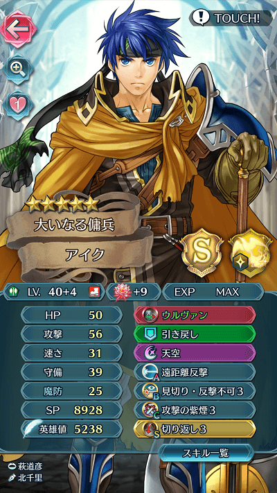 Ike+4