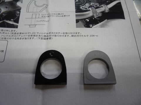 P1060758 のコピー