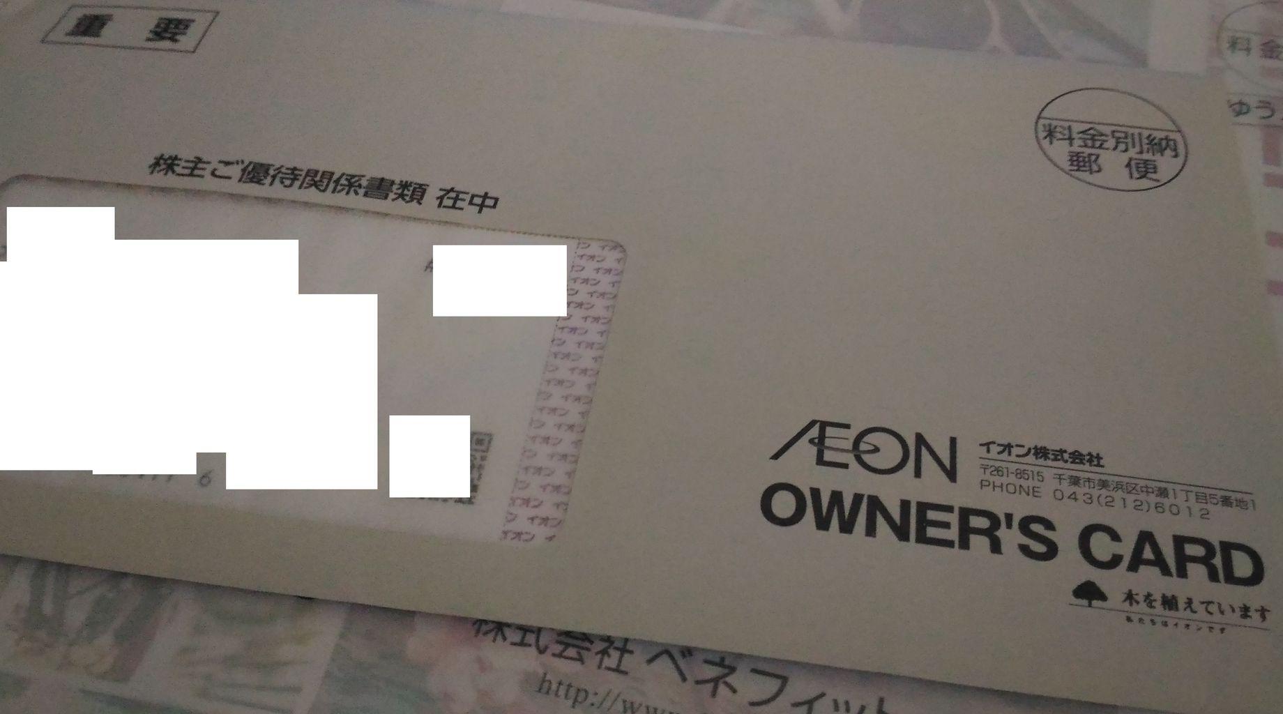 20180417_eaon_yutai