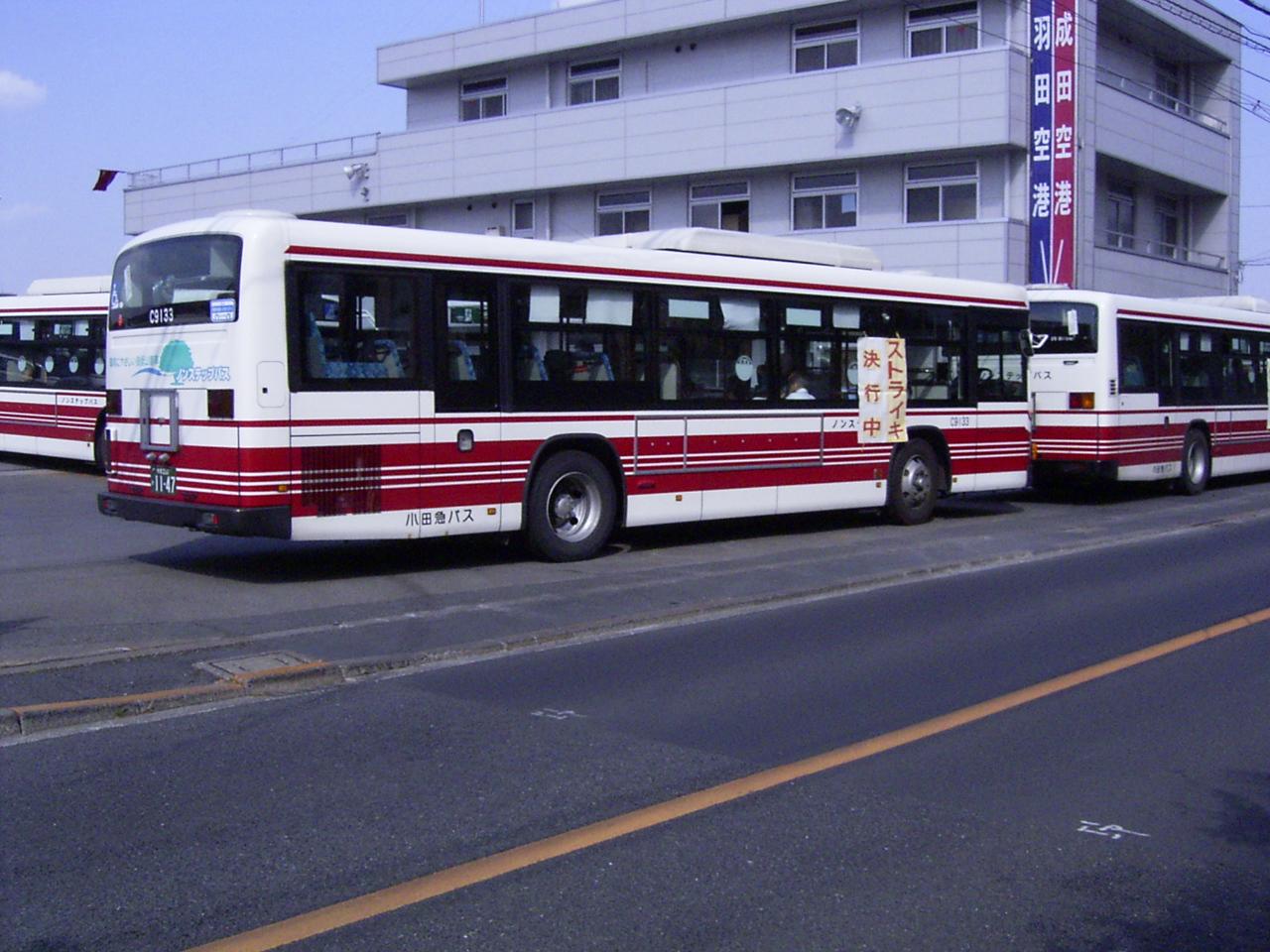 週番ゴゴラス日誌:小田急バス24...