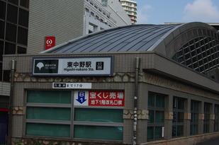 羽田2012夏10
