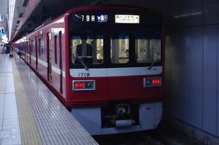 羽田2012夏11