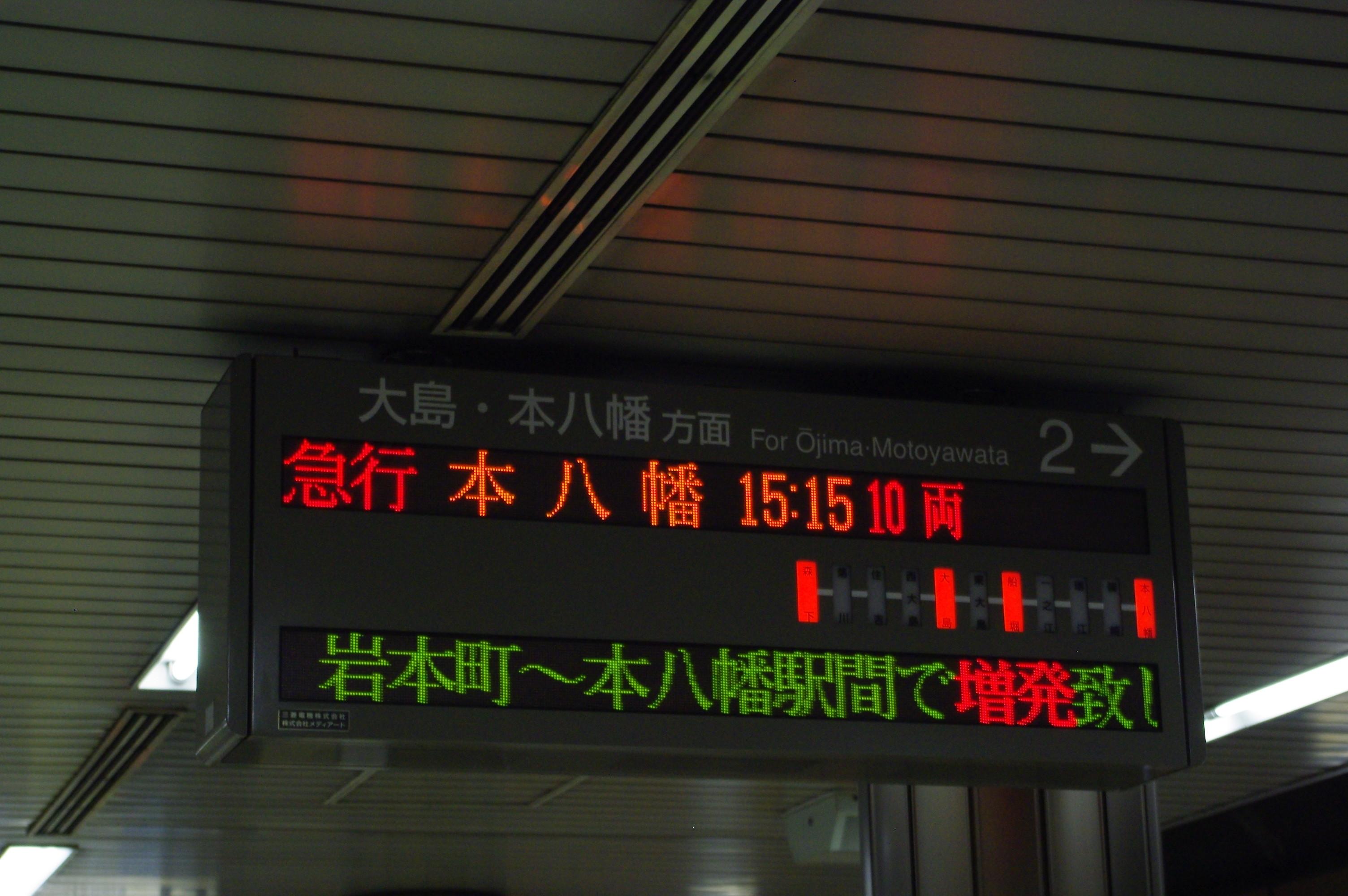 http://livedoor.blogimg.jp/a1477m/imgs/b/5/b58dc5e4.JPG
