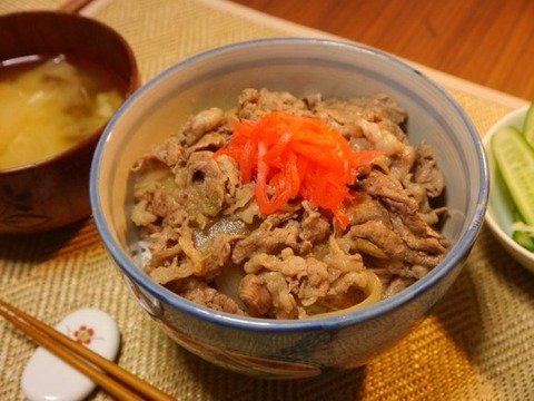 make-your-own-yoshinoya-beef-bowl-at-home