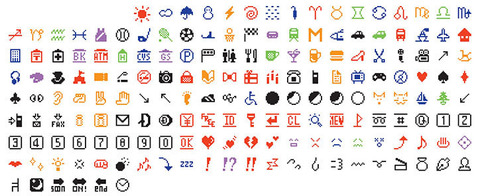 emoji-moma-main