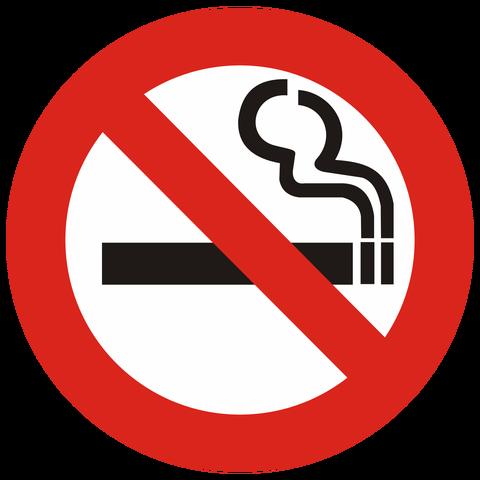 2000px-Rauchen_Verboten_svg