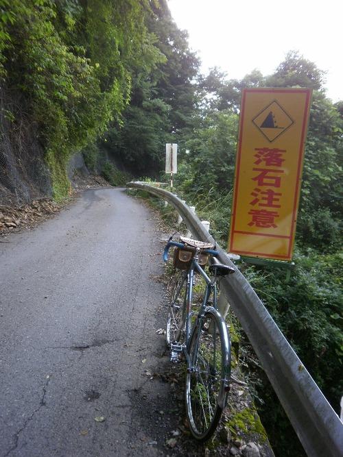 井川133