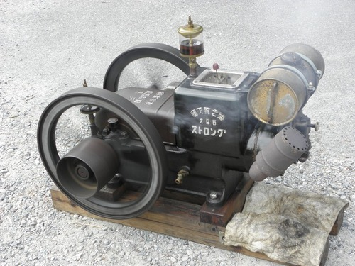 P1130323
